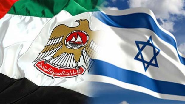 هل تتجاهل الإمارات القانون والدستور وترفع علم إسرائيل على أرضها؟
