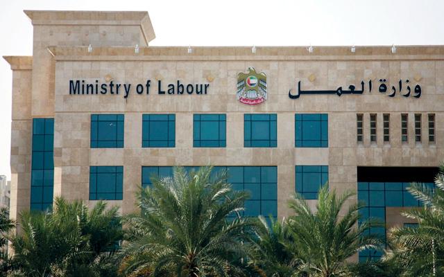 وزارة العمل تصدر قرارات جديدة لتنظيم سوق العمل الإماراتي