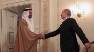 محمد بن زايد والسيسي وعبد الله الثاني في موسكو.. والهدف سوريا