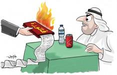 صحف الإمارات: خسائر البورصة وارتفاع الأسعار في المطاعم وزيادة حوادث الدهس
