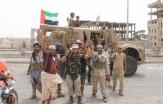 التقارب والتنافر بين الإمارات وحزب الإصلاح اليمني