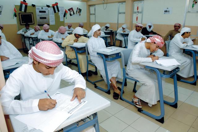 نائبة في المجلس الوطني: استقالات المعلمين تهدد مهنة التدريس في الدولة
