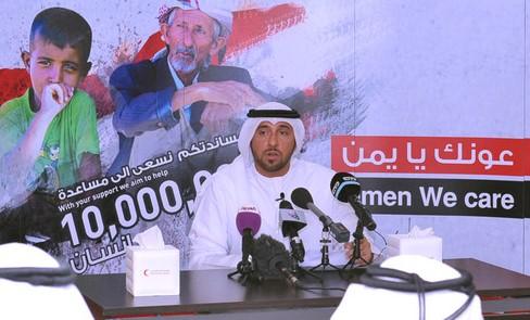 """الإمارات تطلق حملة """"عونك يا يمن"""" لمساعدة 10 ملايين يمني"""