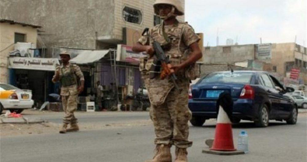 وسائل إعلام يمنية:  اغتيال مواطن إماراتي برصاص