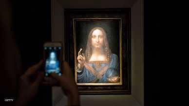 هل اشترت الإمارات اللوحة الأغلى في العالم أم أنقذت ولي العهد السعودي؟!