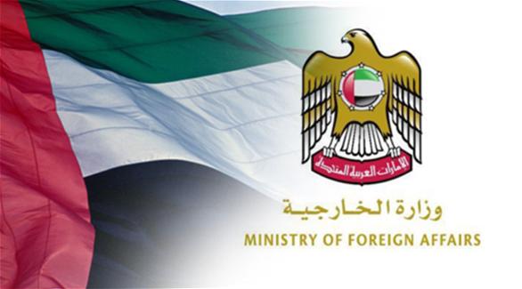 مساعد وزير الخارجية الإماراتي يحذر من خطورة الاعتراف الأمريكي بالقدس كعاصمة لـ
