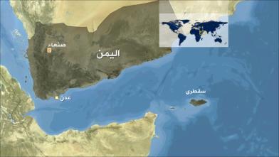 مساعي إماراتية للسيطرة على محمية «دكسم» بسقطرى اليمنية