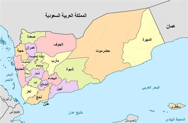 تحركات أبوظبي لبسط نفوذها في حضرموت وسط حالة الانفلات الأمني