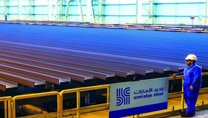 التجارة الأميركية تفرض عقوبات على واردت الحديد من الإمارات