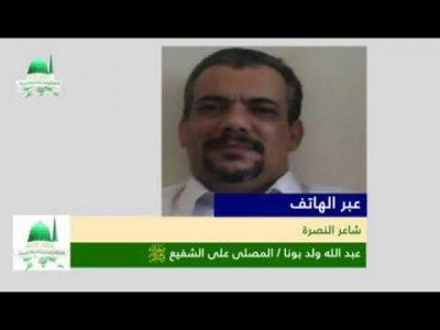 الإمارات تعتقل معارضا موريتانيا تمهيدا لترحيله إلى نواكشوط