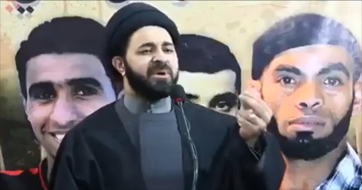 مجموعة شيعية في البحرين تعلن