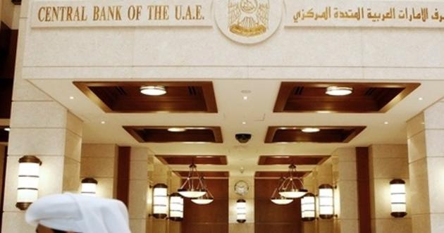 الإمارات تحدد 5 % لضريبة القيمة المضافة
