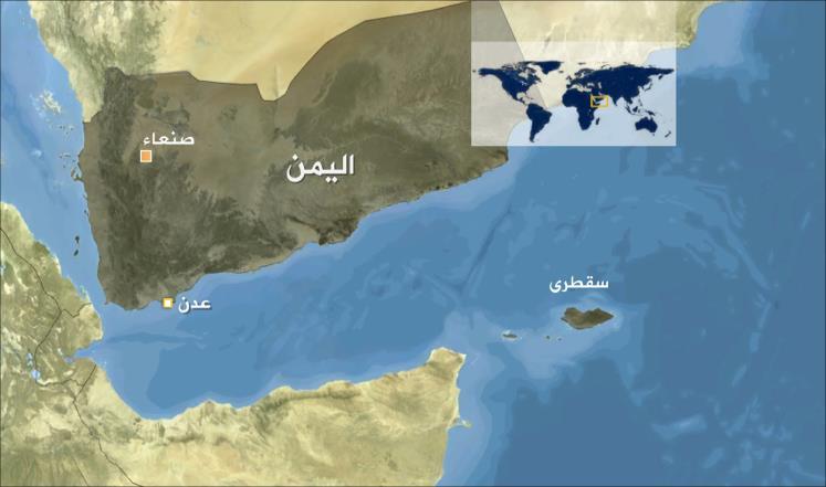 الرئاسة اليمنية تنفي الأنباء عن تأجير ميناء عدن وجزيرتي