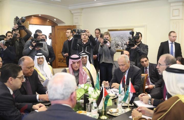 بمشاركة الإمارات...وزراء خارجية ست دول عربية يجتمعون بالأردن ويرفضون قرار ترامب حول القدس