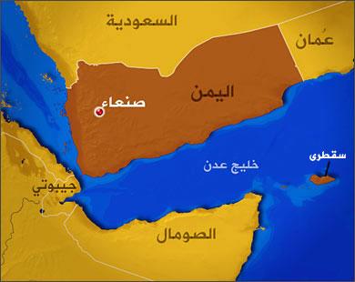 مصادر يمنية تتحدث عن سعي إماراتي لفصل سقطرى عن اليمن