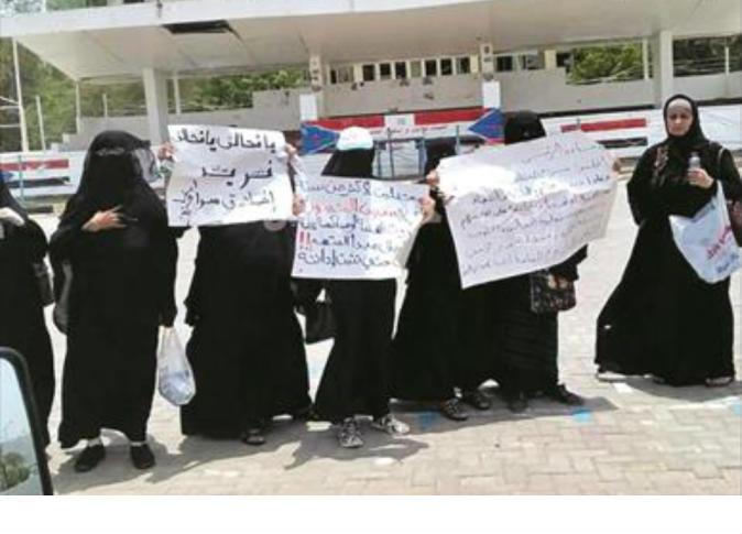 وقفة إحتجاجية في عدن لأمهات المختطفين بسجون سرية تشرف عليها الإمارات باليمن