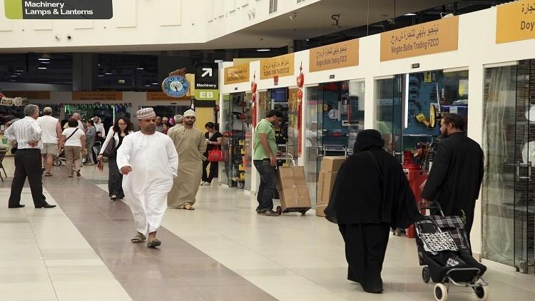 بدء تطبيق الضريبـة الانتقائيــة في الإمارات