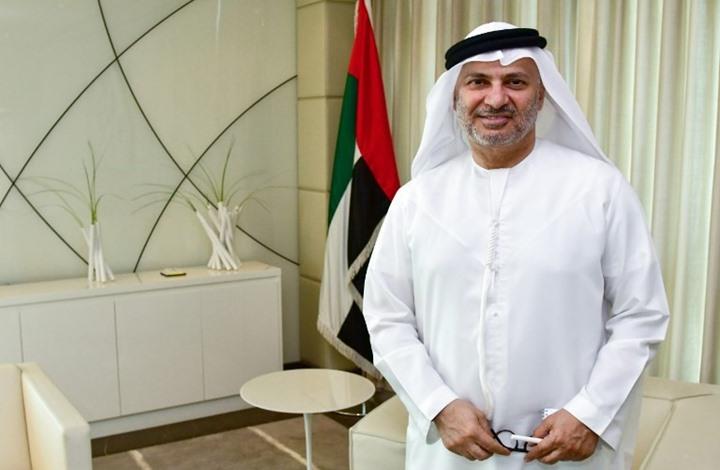 قرقاش يهاجم قطر ويدعوها لطرق باب الرياض لحل الأزمة
