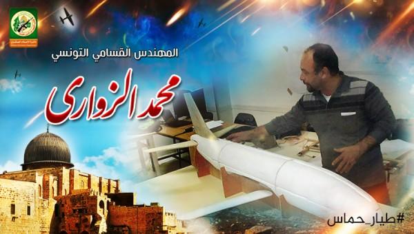 هل لدحلان علاقة بعملية اغتيال المهندس القسامي محمد الزواري في تونس