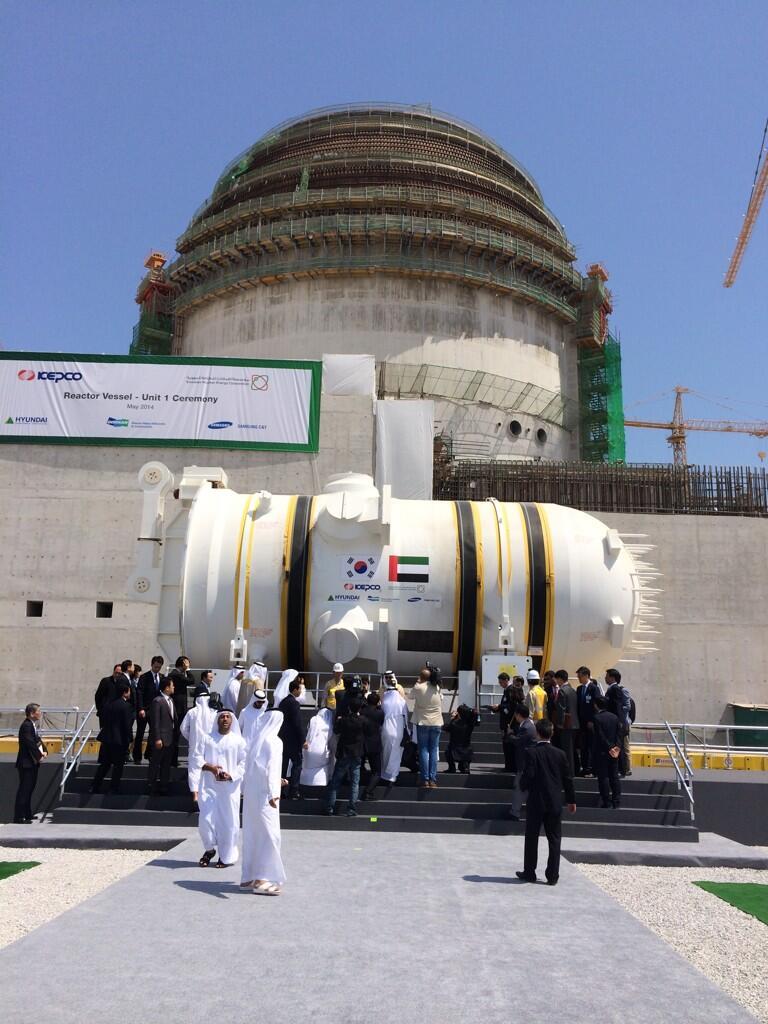 وزير الطاقة: الإمارات تبدأ تشغيل أول مفاعل نووي في 2018