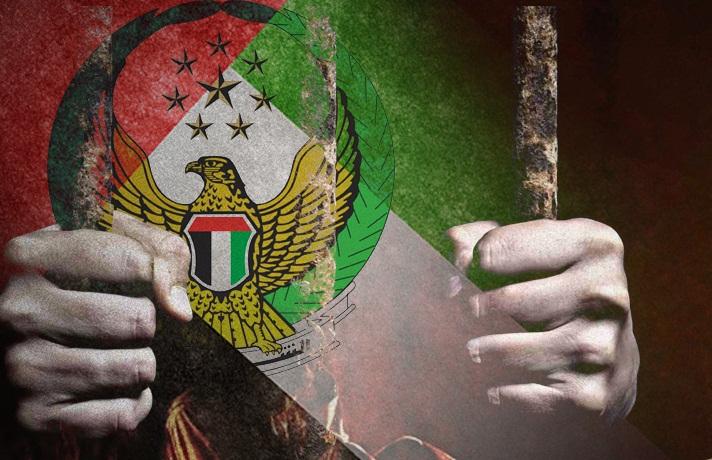 جهاز الأمن يخوض حملة لترهيب الإماراتيين والمعبرين عن آرائهم