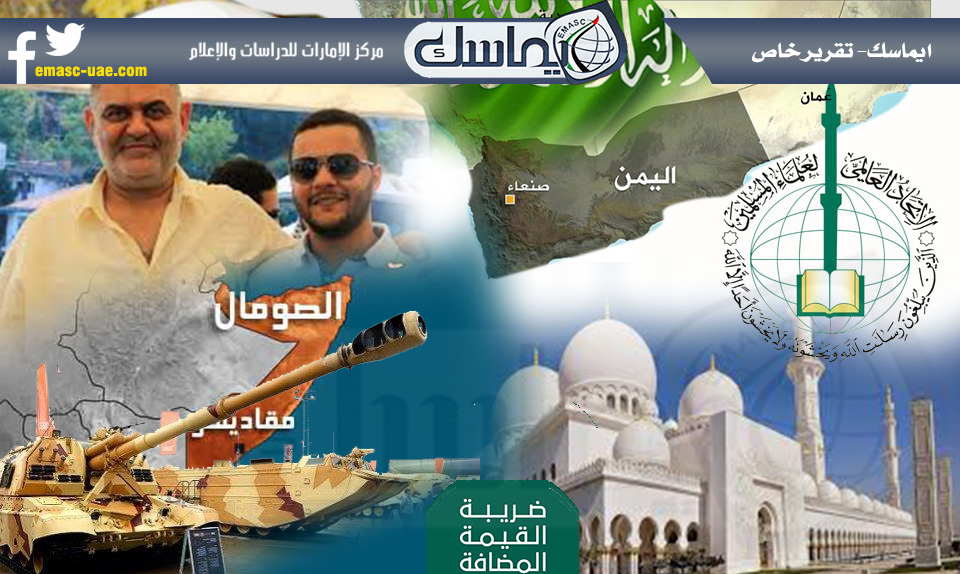 الإمارات في أسبوع.. استراتيجية عسكرية تستثمر في الحروب وتطلق على العدو