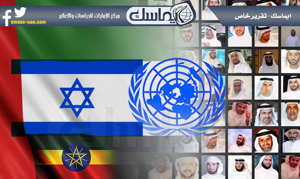الإمارات في أسبوع.. تنكيل بالمعتقلين ودبلوماسية التكاليف الباهظة
