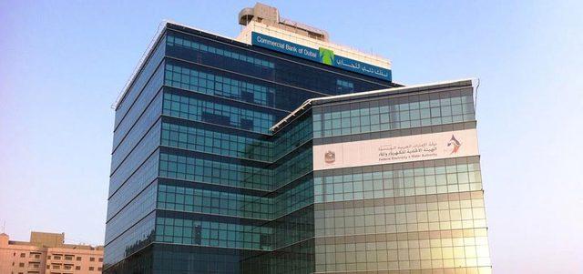 30 بالمائة ارتفاع قيمة فواتير المياه والكهرباء في أبوظبي