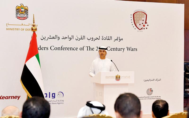وزارة الدفاع الإماراتية تنظم الأحد مؤتمر