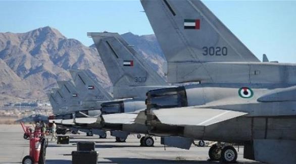 الإمارات تبرم صفقة مع شركة أمريكية لتحديث 80 مقاتلة «إف 16»بقيمة 1.63مليار دولار