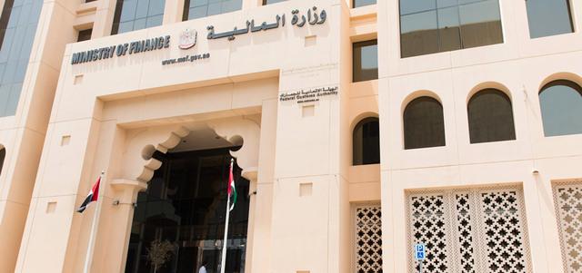 المصرف المركزي الإماراتي: إجراءات