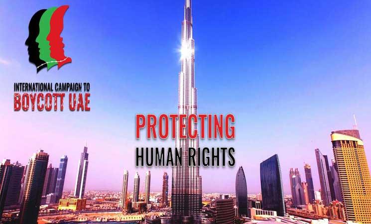حملة حقوقية في اوروبا تعد مذكرات لاعتقال مسؤولين إماراتيين