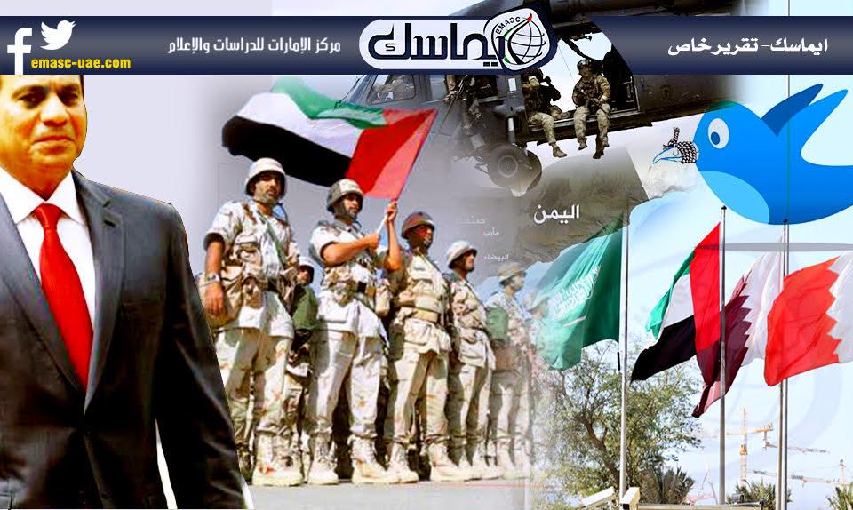 الإمارات في أسبوع... تدخلات في شؤون الدول الداخلية تصنع جحيماً لحكومات المستقبل