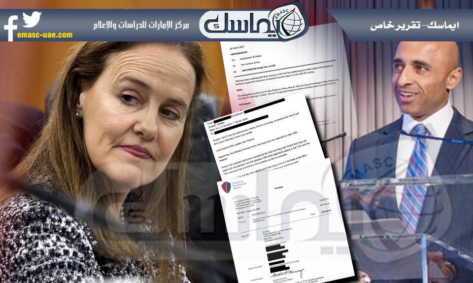 أبرز تسريبات العتيبة... دبلوماسية الإمارات الخفية العابث الرئيس بصورة الدولة في الخارج