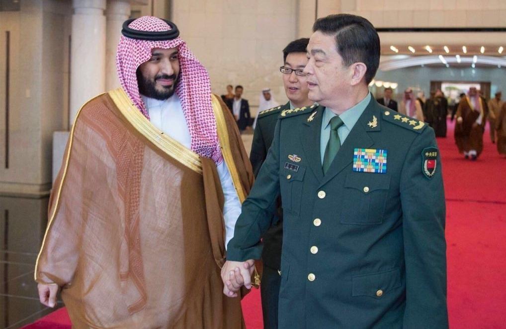 الصين تعرب عن رغبتها بتمتين علاقاتها العسكرية بالسعودية