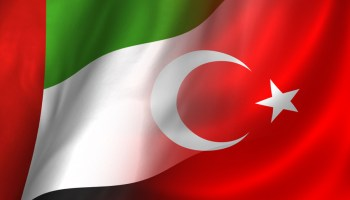 وفد إماراتي إلى تركيا لبحث  التعاون الاقتصادي والتبادل التجاري يصل لـ 7.4 مليارات دولار