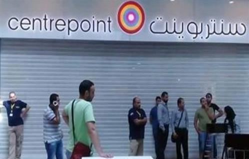 شركة إماراتية تسحب استثماراتها من مصر
