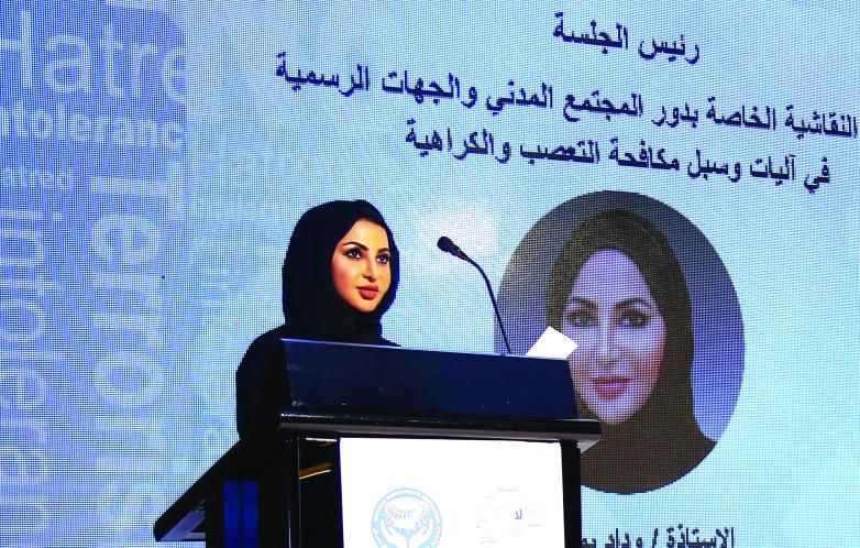 كيف يبدو التعصب في الإمارات مع اختتام مؤتمر يكافحه بدبي؟