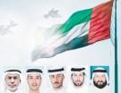 فاجعة تصيب الإمارات وقلق عالمي لاستهداف شهداء الإنسانية