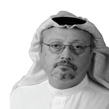 تيران وصنافير وسورية واليمن و «رؤية 2030»