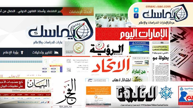 دعاية لثمار سياسة التوطين واستمرار التحذير من مواقع التواصل ومواطنو دبي مؤمنون صحيا