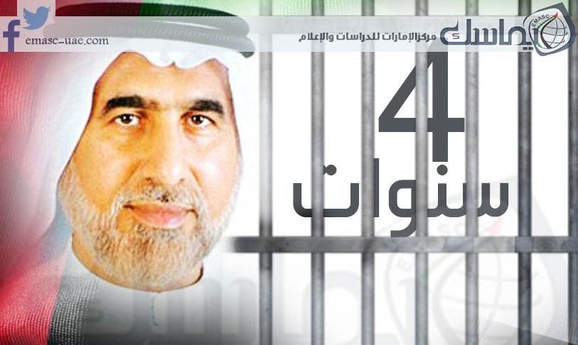 أربعة أعوام على اختطاف الشيخ القاسمي.. أملٌ وألم