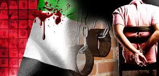 حقوقيون بريطانيون: اعتداءات جنسية على المعتقلين بسجون الإمارات
