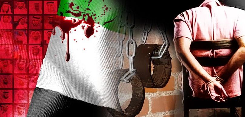 أبوظبي تنقلب على تعهداتها لدول العالم بشأن حقوق الإنسان في الدولة