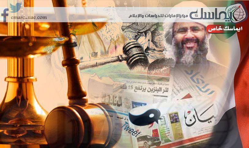 رسالة منظمة حقوقية إلى شيوخ وأعيان الإمارات.. قراءة في التصدي للهجمة على ثوابت الدولة وقوانينها
