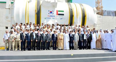 الإمارات تنهي اختبار ثاني مفاعل نووي لها تمهيدا لتشغيله