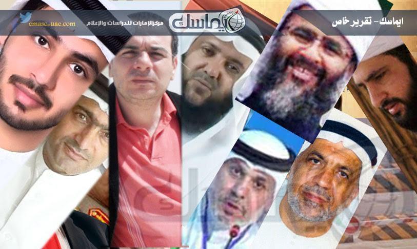 ويلمان: إذا لم تقم الإمارات بتعذيب المعتقلين عليها السماح للأمم المتحدة بزيارة السجون