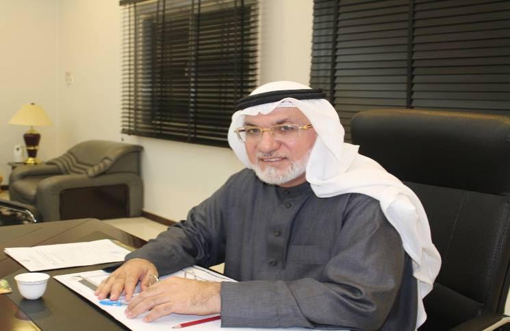 """""""الإصلاح"""" البحرينية تندد بـ""""افترءات ضدها"""""""