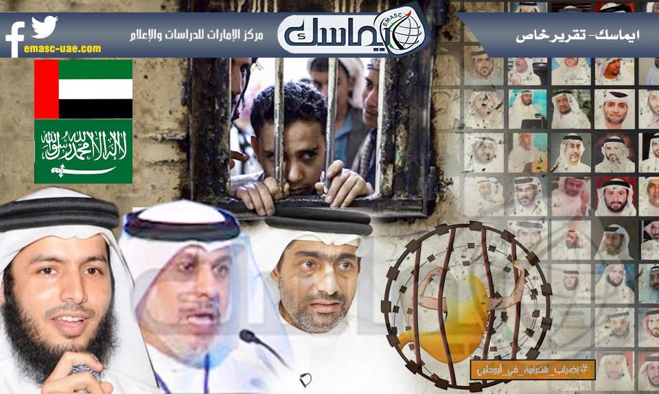 الإمارات في أسبوع... ذكرى رابعة لـ