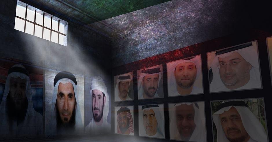 الإمارات تمنع الزيارة عن 10 معتقلين في سجن الرزين سيء السمعة